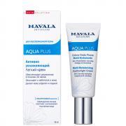 Mavala Активно Увлажняющий Легкий Крем Aqua Plus Multi-Moisturizing Featherlight Cream 45ml 9052214