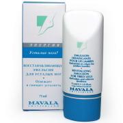 Mavala Восстанавливающая эмульсия для уставших ног Revitalizing Emulsion for Tired Legs 75ml 9078014