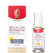 Mavala Масло для кутикулы Cuticle Oil 10ml (new) 909145014RUS