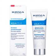 Mavala Активно Увлажняющая Ночная Маска Aqua Plus Multi-Moisturizing Sleeping Mask 75ml 9052314